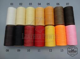 150D 扁蠟線/扁腊線/手縫線/28色 -革力 Leather Power 皮革/五金/工具/材料-