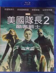 ※不良牛※《美國隊長2 酷寒戰士》3D單碟●台灣正版二手藍光●彩印封面