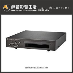 【醉音影音生活】美國 NuPrime CDT-8 Pro (黑/銀) CD轉盤/CD撥放機.光纖/同軸/HDMI.公司貨