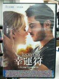 挖寶二手片-G43-007-正版DVD-電影【幸運符】-柴克艾佛隆 泰勒西林(直購價)