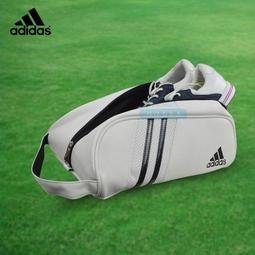 adidas 愛迪達 高爾夫 鞋包 鞋袋 超輕便攜 防水鞋包/黑白兩色/全新免運/特價下殺/挑戰露天最低價
