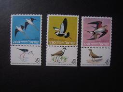 以色列1970年代「鳥類」3全