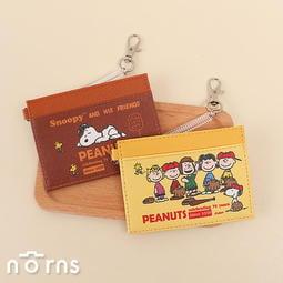 Snoopy皮革彈簧票卡夾P2- Norns 正版授權 史努比 證件套 票卡收納