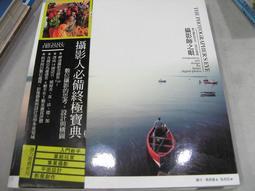 【萬金喵二手書店】《攝影師之眼:數位攝影的思考、設計和構圖》ISBN:9868508819│大家出版社》#Q07HZ68