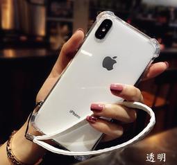 【3C殿堂】iphone Xs / XR / Xs Max 透明 掛繩 防滑 防摔 軟殼 殼 套 全包 三防 氣囊
