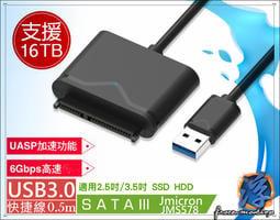 SATA to USB3.0 3.1 Type-C 2.5/3.5吋 硬碟轉接線 附12V安規電源 0.5米 UASP