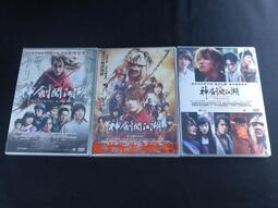[DVD] - 神劍闖江湖 1+2+3 Rurouni Kenshin 三碟套裝版 ( 台聖正版 )