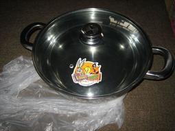 好幫手烹飪鍋