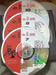 老歌金韻獎7片--美版--no ifpi ~二手