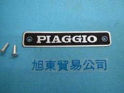 旭東偉士牌零件店......VESPA.偉士牌90.125.S.SV馬鞍座墊PIAGGIO名牌馬克標誌附鉚釘