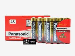蘆洲(哈電屋)恆隆行 進口 新包裝 國際牌 大電流 4號 AAA 鹼性 電池1盒40顆 (環保包裝) 搖控器 觸發器