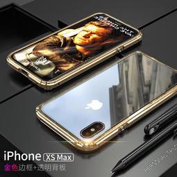 iphone Xs / XR / Xs Max 掛繩 防摔 金屬 邊框 + 透明 後蓋 殼 套 鋁合金 金屬殼 三防