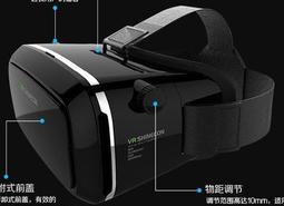 {超值家}VR眼鏡最低價!3DVR眼鏡新一代高品質[千幻魔鏡]VR3D眼镜*可搭遙控手柄*海量資源向舊款說掰掰!