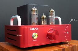 全新 EL84(6p14)發燒真空管擴大機(純A類4W/8Ω)全音單體音箱最愛/藍芽版