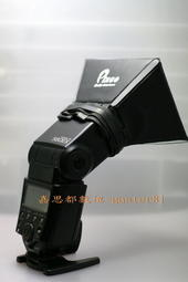 嘉思都數位- Pixco外接閃光燈萬用型柔光罩(canon nikon pentax sony )