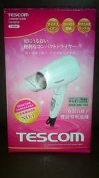 TESCOM TID192TW 負離子吹風機 白色 1200W 台灣公司貨