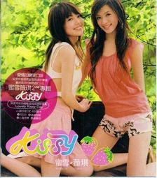 蜜雪 薇琪 // KISSY ~ SONY、BMG ~ 2005年發行
