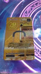 Konami / SEGA / Namco專用  DDR 20週年紀念黃金卡大型機檯專用e-Pass記憶卡(三社通用卡)