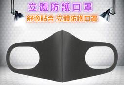 立體海綿口罩 立體防護口罩 明星同款防塵透氣口罩 男女騎行防護口罩 防霧霾花粉口罩 可水洗 12枚入 口罩 黑口罩