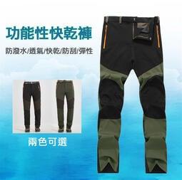 【路亞工坊】 防潑水功能性 快乾褲 機能褲  保暖透氣 彈性佳 登山釣魚 (附腰帶)