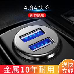 華為車載充電器5A快充mate9P10一拖二雙USB點煙器汽車充