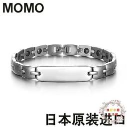日本原裝MOMO純鈦運動手環鍺鈦磁能量手環負離子磁療手鍊