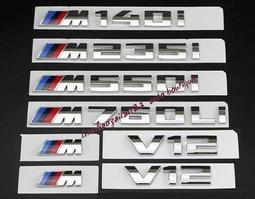 原廠BMW寶馬字標M135i M140i M235i M550i M760i字標寶馬改裝後尾箱標誌