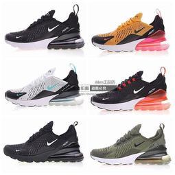 15色 新款特價促銷Nike Air Max 270後跟半掌緩震 氣墊鞋 慢跑鞋 球鞋 耐吉 情侶款 運動鞋 男鞋 女鞋