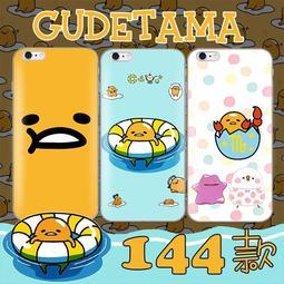 蛋黃哥  手機殼 iphone11三星oppoASUS華碩HTC索尼sony紅米小米VIVO華為Nokia