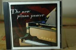 二手 CD 片況佳 鋼琴星勢力 The new piano power