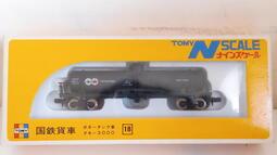 [中古良品] Tomix 18 国鉄貨車 キタ-3000 日本石油株式會社