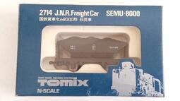 [中古良品] Tomix 2714 SEMU-8000 石炭車