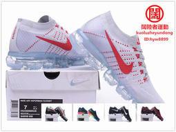 {闊陸者}耐吉 Nike 2018flyknit airmax氣墊鞋 運動鞋 針織飛線 跑步鞋 休閒男女鞋 男鞋 女鞋
