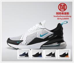 {闊陸者}耐吉 Nike AIR MAX 270 2018新款 運動鞋 慢跑鞋休閒鞋男鞋
