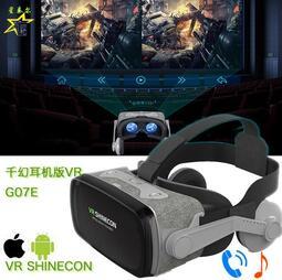 新品千幻9代VR SHINECONG07E布藝款虛擬現實眼鏡 VR眼鏡 頭戴式 3D頭盔17094