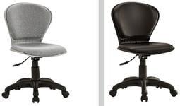 【南洋風休閒傢俱】時尚造型辦公椅系列-灰色布/黑皮辦公椅 JX287-8-9