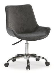 【南洋風休閒傢俱】時尚造型辦公椅系列-比爾造型轉椅 JX285-3