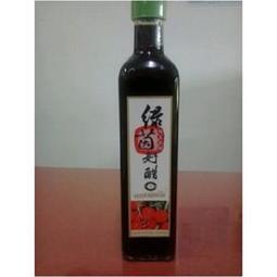 綠茵好醋 甜菜根醋 530ml/瓶