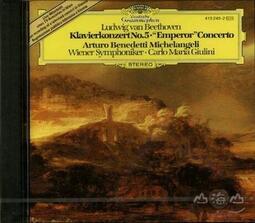 貝多芬:第5號鋼琴協奏曲「皇帝」 / 米開蘭傑里 Michelangeli & 朱里尼---4192492