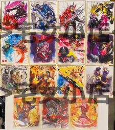 『日版、完整套裝』萬代 假面騎士 Kamen Rider Art 色紙 第7彈 全15張 Sader Zero One