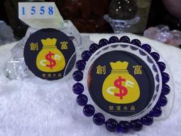 ®創富開運水晶© 1558 烏拉圭紫水晶手珠 烏拉圭紫晶手鍊 助智慧 助事業 助財運 助生意