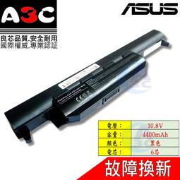 Asus 電池 華碩 K55VS K95A P45VJ P55VA P55VD Q500A R400DR R500N