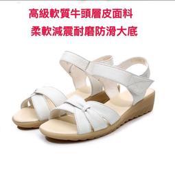 (34-43)女鞋 中大碼大尺碼 牛皮 真皮涼鞋女 減震耐磨防滑 真皮厚底涼鞋 女真皮拖鞋 真皮休閒鞋女