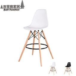 免運 吧檯椅 高腳椅款 北歐造型伊姆斯餐椅 北歐普普風餐椅 樺木腳椅 工業風 L型餐椅 休閒椅【U18】