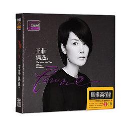 王菲正版專輯cd唱片流行新歌曲因為愛情汽車載CD音樂光盤碟片