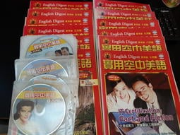 小紅帽◆附22片光碟(一本+2CD課文+電腦互動教學) 2004年1-12月 實用空中美語雜誌 實用級 合售K87