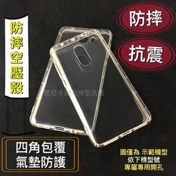 三星Galaxy A31 (SM-A315G) 6.4吋《防摔殼空壓殼》氣墊套透明殼手機殼軟殼保護套保護殼手機套防撞殼