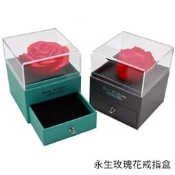 戒指盒 永生玫瑰花戒指盒 求婚禮盒 禮物 禮品盒 求婚戒指盒 求婚神器 項鏈盒子 珠寶盒 情人節禮物 求婚道具 首飾盒