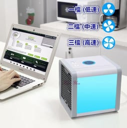 移動式冷氣機 電風扇 冷風機 USB迷你風扇 水冷空調扇 水冷扇 冷風扇 智能風扇 小風扇 空調機 小型風扇 隨身風扇
