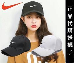 正品耐克 nike 耐吉 運動棒球帽 男女戶外運動帽 大檐鴨舌帽 老帽 NBA籃球帽 美國大聯盟帽 職業棒球帽子街舞帽子